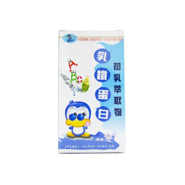 禾野乳鐵蛋白+初乳萃取物+綜合酵素三益菌(乳鐵蛋白初乳萃取物)